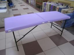 Массажный стол 180/65 БМ+ВЛ(сирень)