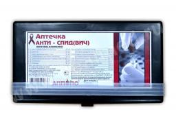 Аптечка АНТИ-СПИД (ВИЧ)