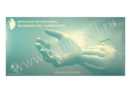 Перчатки нестерильные нитриловые неопудренные с текстурированными кончиками пальцев Wear Safe Удлинённые, M (Малайзия)