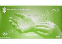 Перчатки медицинские смотровые нестерильные латексные опудренные Wear Safe Nurse Удлинённые L (Малайзия)