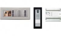 Комплект видеодомофона NOVA (серебристый цвет) с вызывной панелью THANGRAM