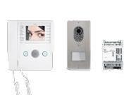 Комплект видеодомофона AGATA c вызывной панелью LITHOS