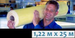 Фотолюминесцентная пленка YM 901C+, 1.22 м х 25 м
