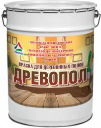 Древопол - влагостойкая краска для деревянных полов, 5кг