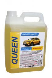 Автошампунь для автомоек Queen (5 литров, концентрат)