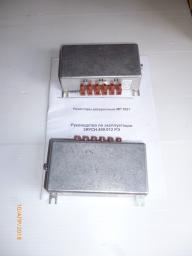 Резистор догрузочный МР 3021-Т-5А 3х2,5ВА