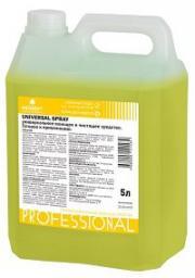 Средство моющее чистящее Universal Spray