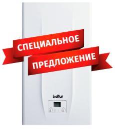 котел BALTUR Tesis