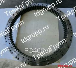 208-25-61100 Поворотный круг Komatsu PC400-7