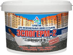 Эспогерм-2 — двухкомпонентный полиуретановый герметик для герметизации межпанельных швов и стыков, 12кг