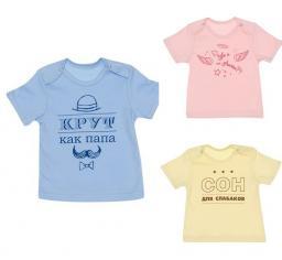 футболка 6-1727К