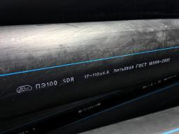 Труба ПНД SDR 13,6 д=50*3,7