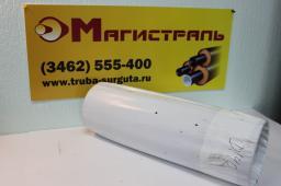 Муфта для заделки стыков ППУ труб