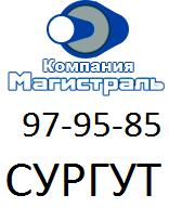 Муфта чугун переходная 32х20