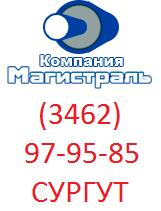 Муфта чугун переходная 40х32