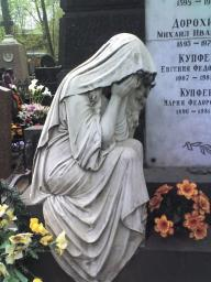 Плачущий ангел на могилу