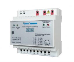 Реле контроля изоляции по постоянному току РКИ-2-300