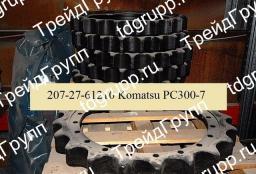 207-27-61210 Звездочка (Sprocket) Komatsu PC300-7