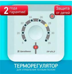 ТР-01.2 Россия Терморегулятор