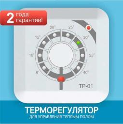 Терморегулятор ТР-01 Россия