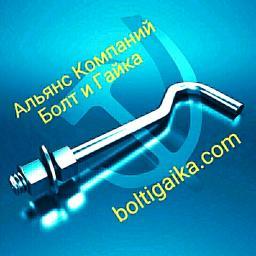 Фундаментный болт изогнутый тип 1.2 м42х2360 сталь 3сп2 ГОСТ 24379.1-2012