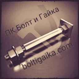 Фундаментный болт с анкерной плитой тип 2.2 м64х2800 сталь 3сп2 ГОСТ 24379.1-2012