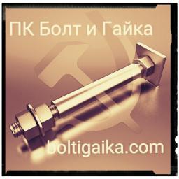 Фундаментный болт с анкерной плитой тип 2.2 м72х1250 сталь 3сп2 ГОСТ 24379.1-2012