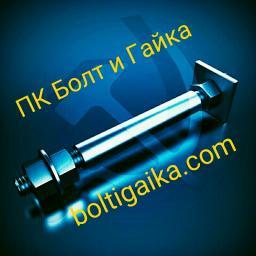 Фундаментный болт с анкерной плитой тип 2.2 м72х1700 сталь 3сп2 ГОСТ 24379.1-2012