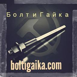 Фундаментный болт прямой тип 5 м30х1600 сталь 3сп2 ГОСТ 24379.1-2012