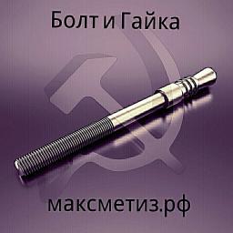 Фундаментный болт с коническим концом тип 6.1 м24х600 сталь 3сп2 ГОСТ 24379.1-2012