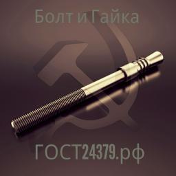 Фундаментный болт с коническим концом тип 6.2 м30х250 сталь 3сп2 ГОСТ 24379.1-2012
