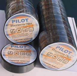 Изолента электроизоляционная PILOT 0,15мм * 19мм*20м