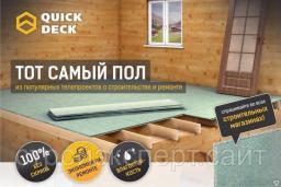 ДСП-шпунтованное (QuickDeck prof) Р5 2440х600х22мм