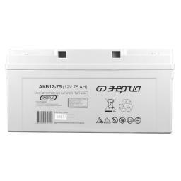 Аккумулятор для ИБП Энергия АКБ 12-75 (тип AGM)
