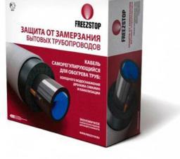 Секция нагревательная FreezStop 15м 23СМБЭ2