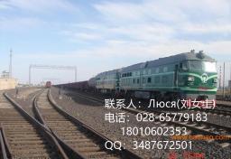 Скидка перевозки по железной дороге из Китая в Магнитогорск-гр.817600