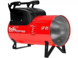 Arcotherm GP 85А C Ballu-Biemmedue газовый теплогенератор