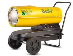 Ballu BHDP-30 Пушка дизельная прямого нагрева