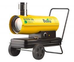 Ballu BHDN-20 Пушка дизельная непрямого нагрева