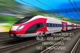 перевозки по железной дороге изСиньхуэй в Ворсино