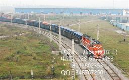 перевозки по железной дороге из Сыхуэй в Ворсино