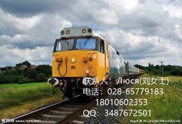 Скидка перевозки по железной дороге из Шэньчжэнь в Костариха