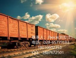 Скидка перевозки по железной дороге из Шэньчжэнь в Текстильный