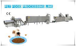 Машина для кормления животных