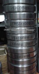 Кольцо 4845011009-10