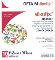 Окклюдеры детские Силкофикс 50*62 мм | SILKOFIX Ofta-M до 2-х лет. 10х10 штук (100 штук)