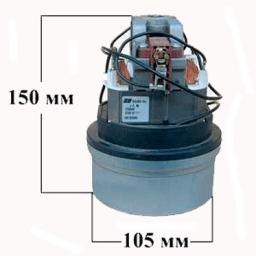 Вакуумный мотор для пылесоса Genius (Direct)