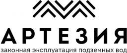 Оценка Запасов Подземных Вод из Скважин со 100% Гарантией Защиты Отчёта в ГКЗ и ТКЗ