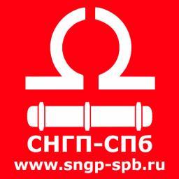 Спиртово-эфирный концентрат(СЭК)(ОЧИ-115)