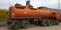 Бензин,газ,мазут,дизель.